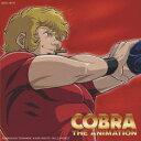 COBRA THE ANIMATION 「ザ・サイコガン」エンディング・テーマ::Wanderer [ 松崎しげる ]