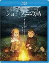 ジョバンニの島【Blu-ray】 [ 市村正親 ]