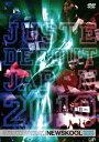 ストリートダンス2on2バトル 日本代表決定戦 JUSTE DEBOUT JAPON 2010〜NE...