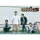 �Ƕ⥦�����ޤ��� Season3 DVD BOX