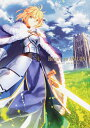 Return to AVALON -武内崇 Fate ART...