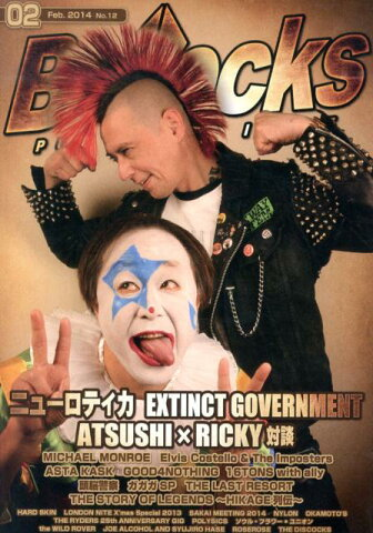 Bollocks(no.012(2014 02)) PUNK ROCK ISSUE ニューロティカ/エクスティンクト・ガバメント/マイケル・モン