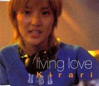 living_love
