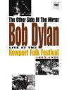 ニューポート・フォーク・フェスティバル 1963〜1965 [ ボブ・ディラン ]