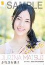 松井珠理奈 AKS2015 カレンダー SKE SKE48 発行年月:2014年12月中旬 ISBN:4971869374709 本 カレンダー・手帳・家計簿