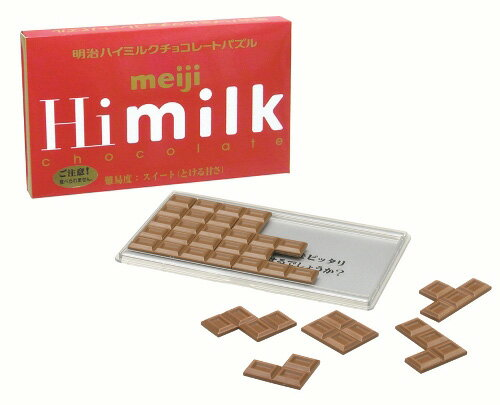明治ハイミルクチョコレートパズル