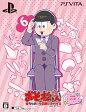ショッピングスペシャルパック 「おそ松さん〜The Game〜」(仮) 特装版 【トド松スペシャルパック】