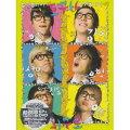 【輸入盤】 Super Junior -T 1st Single EP3 (CD+DVD) (台湾版)