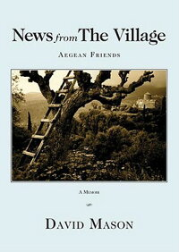 News_from_the_Village��_Aegean