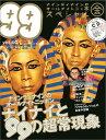 ナインティナインのオールナイトニッ本(vol.4 G(スペシャル金))
