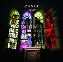 規制虫/-ZANGE- R指定