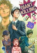 GIANT KILLING��36��