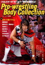 Pro-wrestling Body Collection