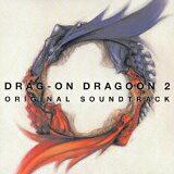 【ブックスならいつでも】DRAG-ON DRAGOON 2 ORIGINAL SOUNDTRACK [ (ゲーム・サウンドトラック) ]