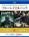チャッピー/エリジウム【Blu-ray】 [ シャールト・コプリー ]