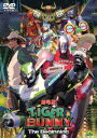 劇場版 TIGER & BUNNY -The Beginning- 【通常版...