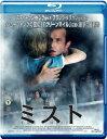 ミスト【Blu-ray】 [ トーマス・ジェーン ]