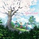 アニメ『Hybrid Child』 オリジナルサウンドトラック [ 安瀬聖 ]