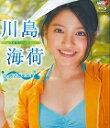 BD>川島海荷:umikaze(Blu-ray) (<ブルーレイディスク>) [ 川島海荷 ]