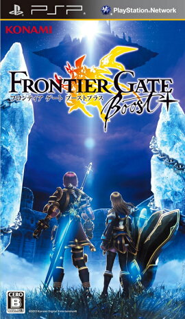 FRONTIER GATE Boost��