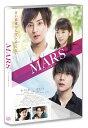 MARS(マース)〜ただ、君を愛してる〜通常版【Blu-ray】 [ 藤ヶ谷太輔 ]