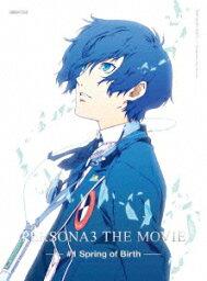 劇場版ペルソナ3 #1 Spring of Birth【完全生産限定版】【Blu-ray】 [ <strong>石田彰</strong> ]