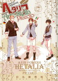 【】HETALIA AXIS POWERS ARTBOOK ArteStella P