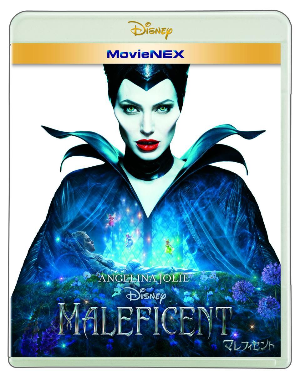 マレフィセント MovieNEX (Blu-ray+DVD) [ シャールト・コプリー ]...:book:17133184
