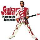 Guitar Wonder [ 高中正義 ]