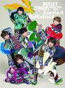 BULLET TRAIN ARENA TOUR 2018 Sweetest Battlefield at Musashino Forest Sport Plaza Main Arena【Blu-ray】 超特急