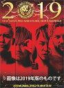 新日本プロレス(2020年1月始まりカレンダー)