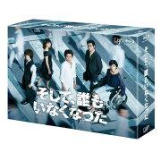 �����ơ�ï�⤤�ʤ��ʤä� Blu-ray BOX��Blu-ray��