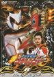 獣拳戦隊ゲキレンジャー Vol.8 [ 鈴木裕樹 ]