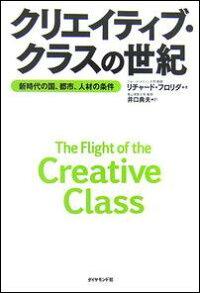 http://books.rakuten.co.jp/rb/4356518/