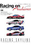 Racing on Archives(vol.06)