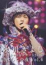 氷川きよしスペシャルコンサート2006 きよしこの夜 Vol.6 [ 氷川きよし ]