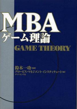 MBA����������