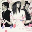 日本流行音乐 - 太陽の接吻 [ paris match ]