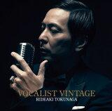VOCALIST VINTAGE 〜VOCALIST 5〜