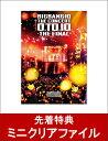 BIGBANG10 THE CONCERT : 0.TO.10 -THE FINAL- TOUR FINAL @ KYOCERA DOME OSAKA (2016.12.29) DVD(2枚組) スマプラムービー BIGBANG