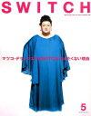 SWITCH(34-5) マツコ・デラックスTOKYO CA...