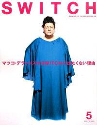 SWITCH(34-5) マツコ・デラックスTOKYO CALLING
