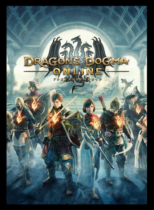 【予約】ドラゴンズドグマ オンライン リミテッドエディション PS4版