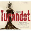 【輸入盤】『トゥーランドット』全曲 ラインスドルフ&ローマ歌...
