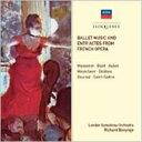 【輸入盤】『フランス・オペラからのバレエ音楽と幕場導入部の音楽』 ボニング&ロンドン交響楽団 [ バレエ&ダンス ]