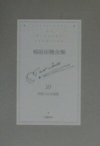 �������������10����