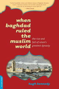 When_Baghdad_Ruled_the_Muslim