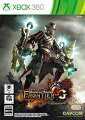 モンスターハンター フロンティアGG プレミアムパッケージ Xbox360版の画像
