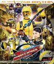 スーパー戦隊シリーズ::特命戦隊ゴーバスターズ VOL.3【Blu-ray】 [ 鈴木勝大 ]