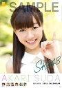 須田亜香里 AKS2015 カレンダー SKE SKE48 発行年月:2014年12月中旬 ISBN:4971869374815 本 カレンダー・手帳・家計簿